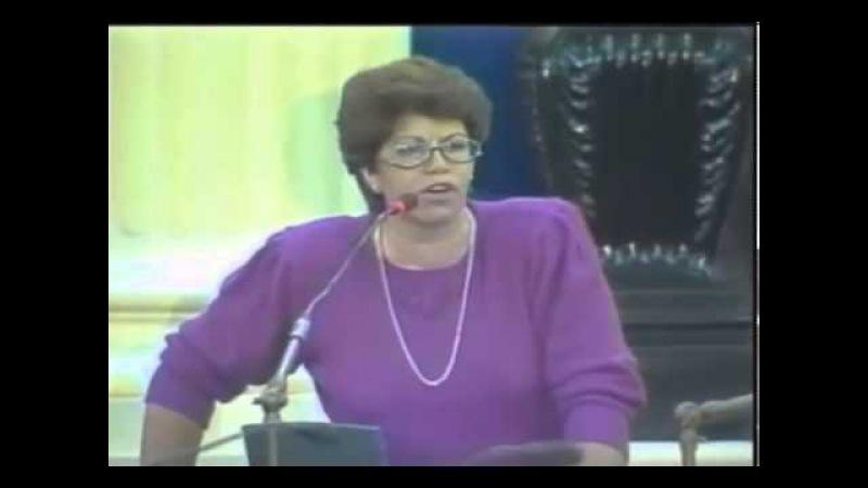 Lourdes Flores le contesta a Martha Chávez en el Congreso (1995)