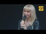 Инна Афанасьева, концерт в Минске
