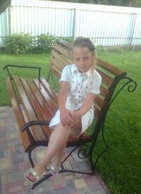 Лізуня Чорнолецька, 17 августа , Павлоград, id175325539