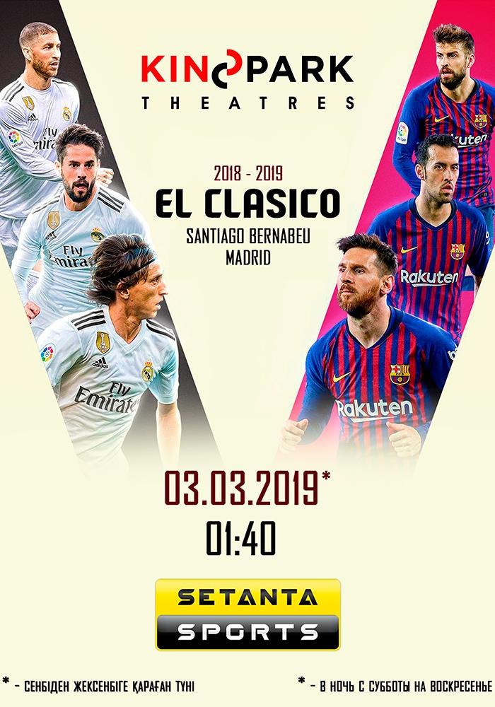 La liga чемпионат испании по футболу