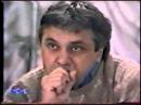 Хасай Алиев Метод Ключ старая запись 4 часть