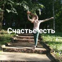 Евгения Никонаева