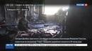 Новости на Россия 24 • Последний путь народного героя сегодня в Донецке простятся с Гиви