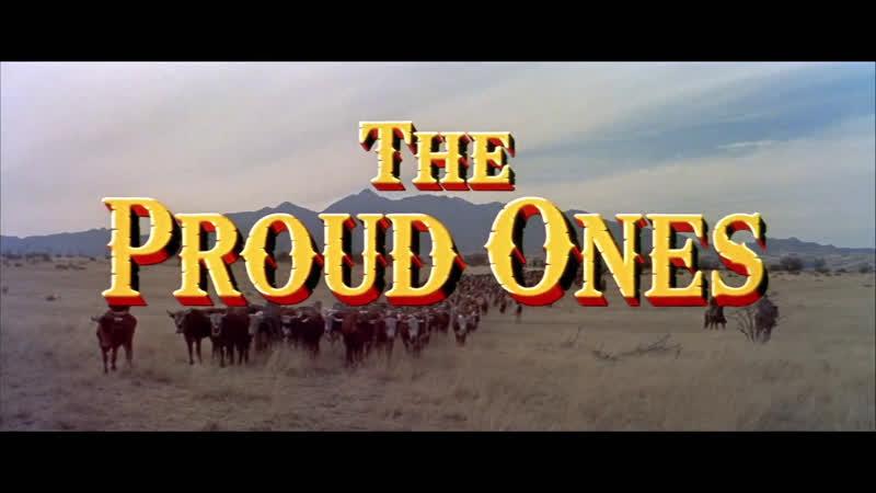 Гордые / The Proud Ones 1956