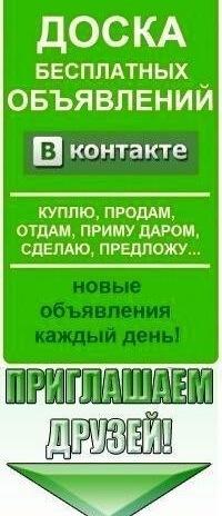 Αлександра Ηестерова, 13 мая , Кыштым, id211327284