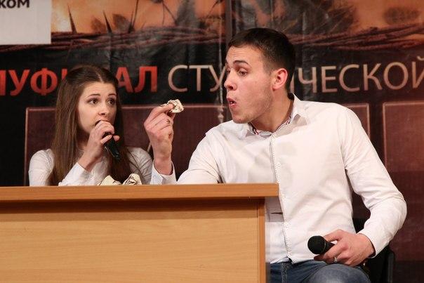 Полуфинал Студенческой лиги КВН УР. Сезон 2013.