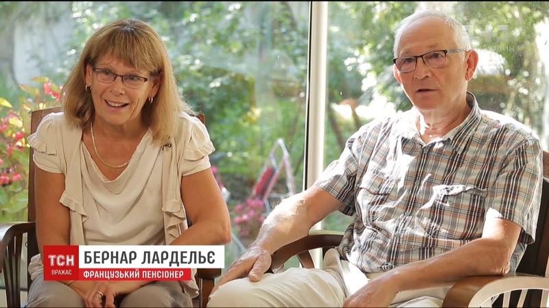 Заради подорожей світом французькі пенсіонери змушені на всьому економити