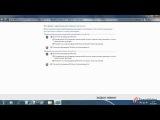 Брандмауэр и Центр обновления в Windows 7 (25/52)