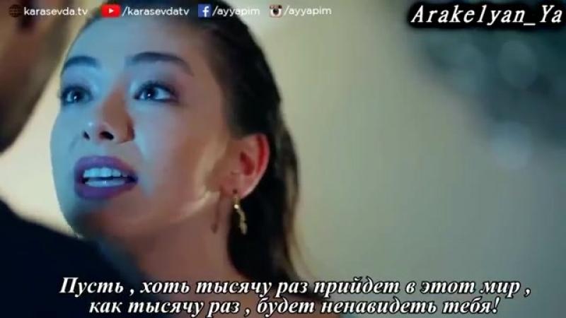 💔 ПРОШУ ВЕРНИСЬ 💔 Kara Sevda / Emir Nihan /Черная любовь / Эмир и Нихан / Страдания Эмира.