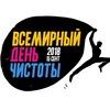Сделаем! Астраханская область