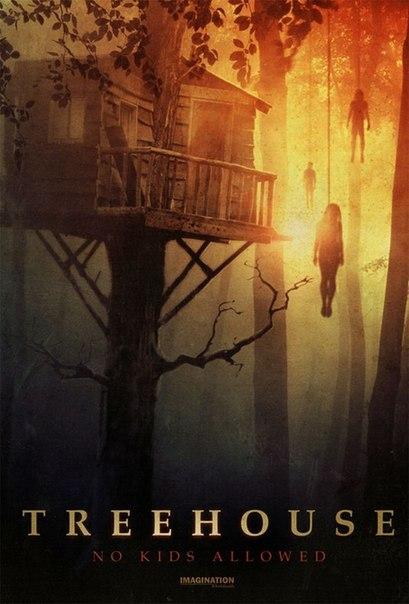 Домик на дереве (2015)