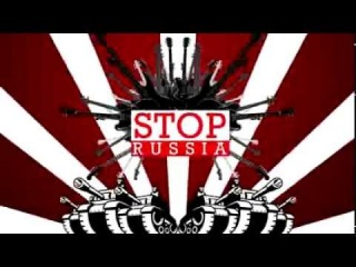 Stop Russia! 15 მარტის აქცია-კონცერტის პრომო