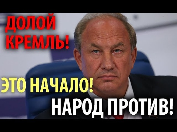 СРΟЧНΟ! кремль в шоке! Бунт Рабочих в Москве ПΡΟΤИB ПОВЫШЕНИЯ пенсионного возраста!