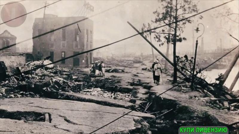 Когда был последний потоп, фото и даты 3 серия