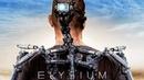 Элизиум: Рай не на Земле (2013) HD фантастика боевик драма