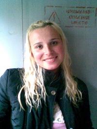 Любовь Киселева, 27 сентября 1987, Курган, id177491061