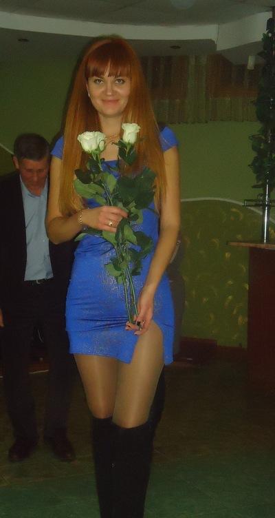 Наташа Скрипка, 7 ноября , Нежин, id98566006