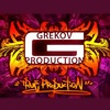 "Киностудия ""Grekov Production"""