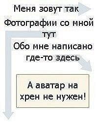 Евгений Ершов, 22 августа , Донецк, id53702850
