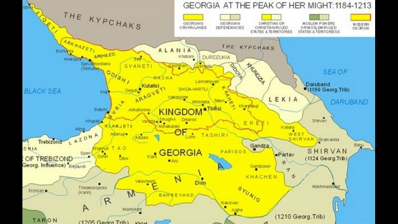 История Грузии. History of Georgia