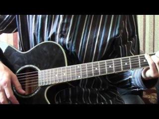 Разбор песни на гитаре Мы не ангелы - Пономарев (Би 2
