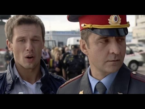 сериал Шеф серия 08 смотреть онлайн без регистрации