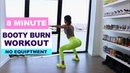 8 MIN BOOTY BURN No Equipment | Jen Selter
