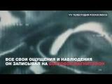 Интересные факты о полете Гагарина в космос