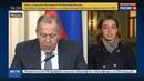 Новости на Россия 24 • Лавров: возможные санкции за Сирию - аналог украинским