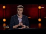 Stand Up: Иван Абрамов - Что рекламируют звёзды