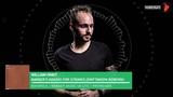 William Orbit - Barber's Adagio For Strings (Driftmoon Rework) Promo Mix