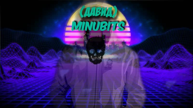 !Minu_Bits Production!(Давид) - Альбом Broken Reality Album/Альбом 2018