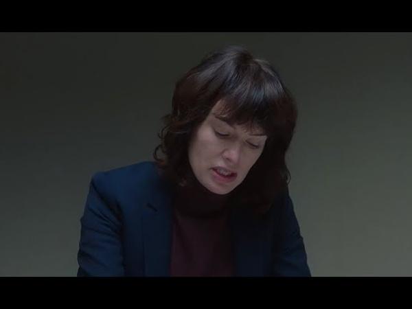 Новоднение (2019) трейлер драмы с Линой Хиди