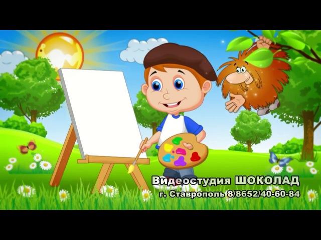 Выпускной в детском саду Ставрополь