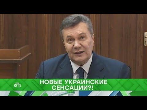 Место встречи. Новые украинские сенсации?! (19.06.2018)
