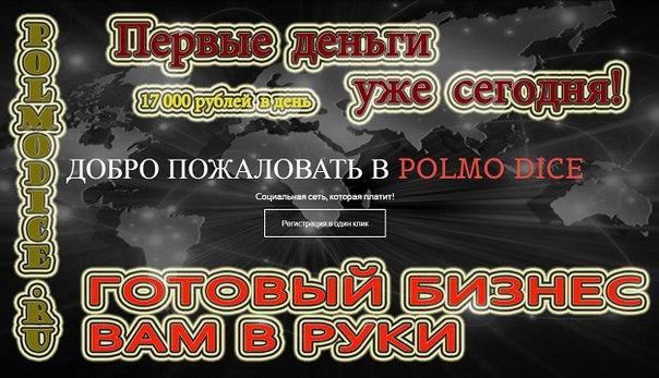7000 рублей в Ваш кошелек каждый деньуже с сегоднешнего дня.РАЗДАЧА