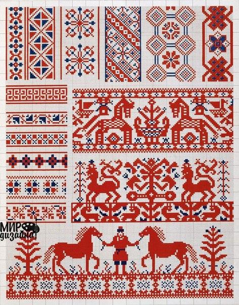 Старинные узоры вышивки крестиком (8 фото)