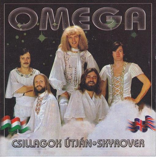 Omega альбом Csillagok útján - Skyrover