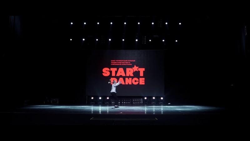 STAR'TDANCEFEST\VOL13\3'ST PLACE\Best dance perfomance solo beginners kids\Кущ Аля