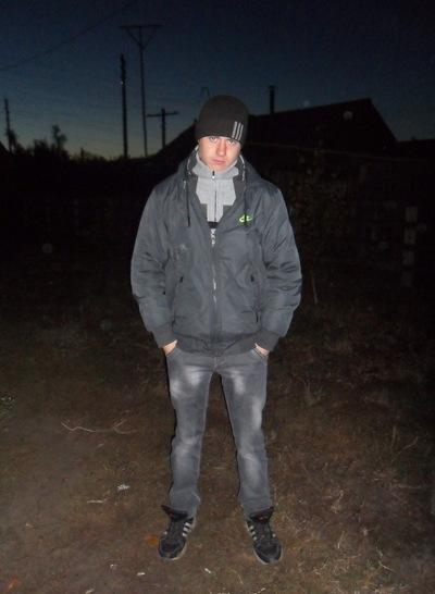 Николай Голубев, 13 февраля 1995, Стерлитамак, id152346881