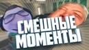 СМЕШНЫЕ МОМЕНТЫ С БУЛКИНЫМ - 7 GTA V MAFIA 2 MTA
