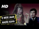 O Meri Jaan Maine Kaha | R.D. Burman, Asha Bhosle | The Train 1970 Songs | Helen