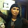 Nadezhda Fedina