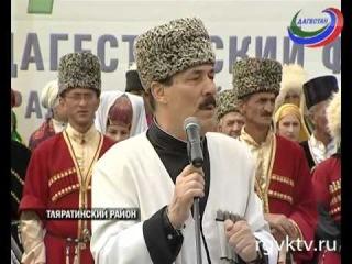 В Тляратинском районе открылся фестиваль традиционной культуры народов Дагестана «Цамаури»