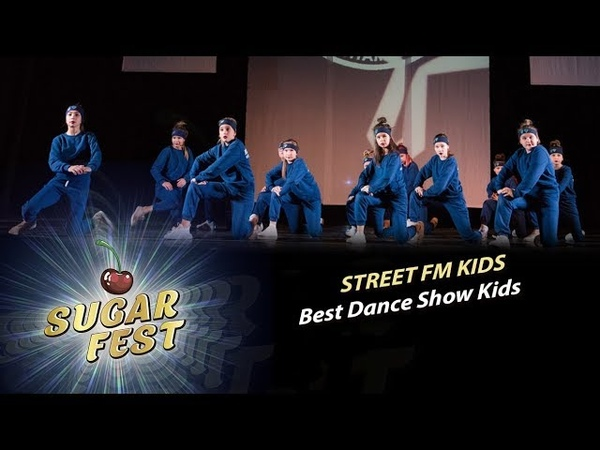 STREET FM KIDS 🍒 BEST DANCE SHOW KIDS 🍒 SUGAR FEST Dance Championship