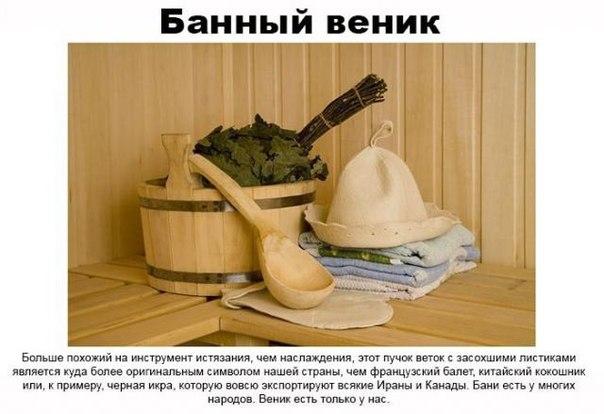 http://cs405828.vk.me/v405828943/8779/yDGwLuDOT8k.jpg