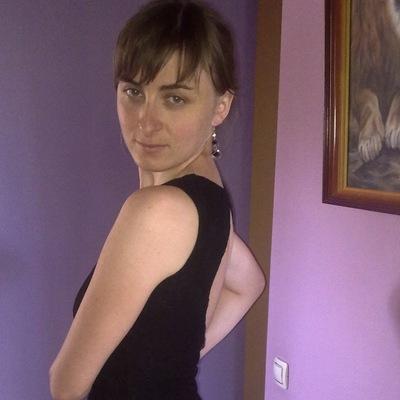 Ольга Пупыкина, 16 января 1983, Белоозерск, id37575470