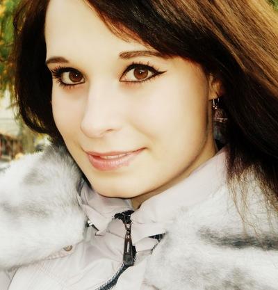 Любашка Балакина, 12 декабря 1995, Сердобск, id43280446