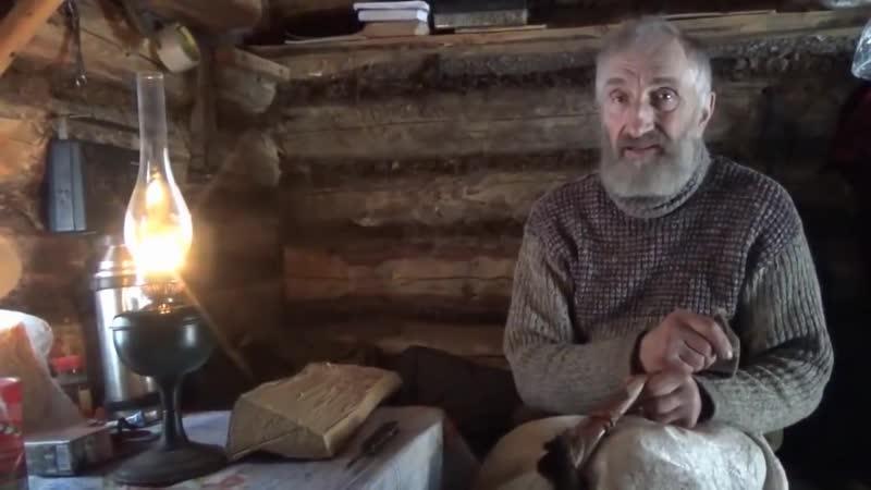 Таёжный охотник Соловьёв рассказывает о Тайге