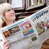 Богородская газета